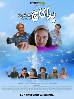 Film :  BRAQUAGE A LA MAROCAINE