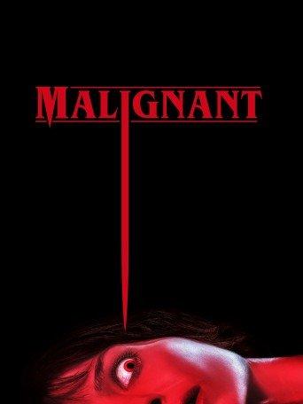 film Malignant megarama-marrakech