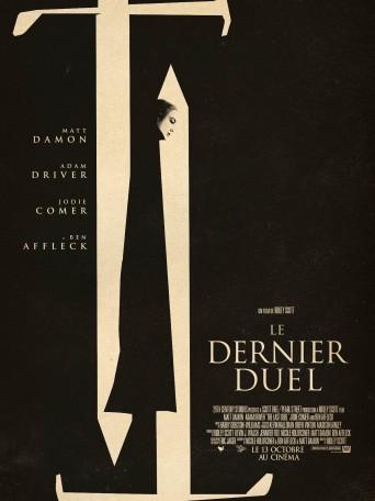 film Le dernier duel maroc