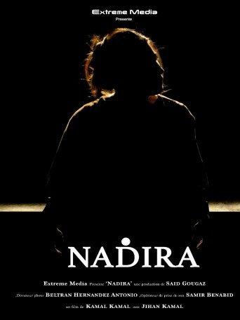 film Nadira maroc