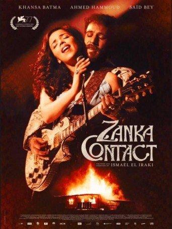 film Burning casablanca (zanka contact) maroc