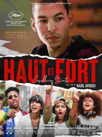 film Haut et fort maroc